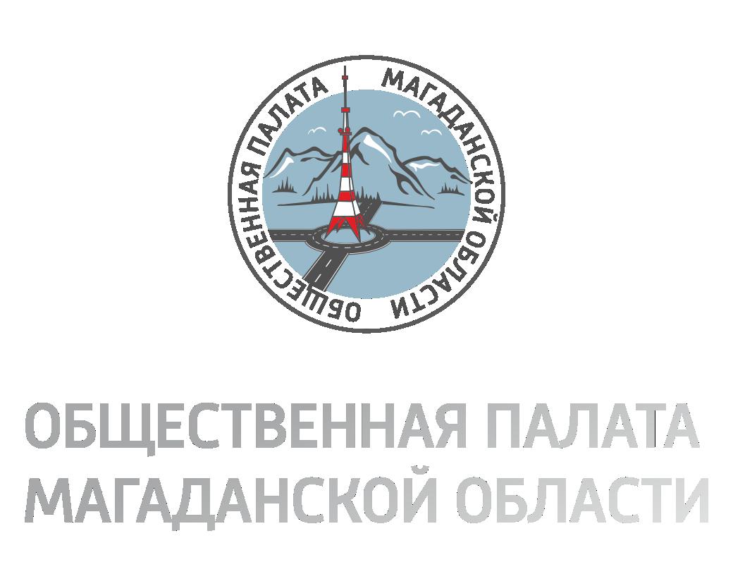 Общественная палата Магаданской области